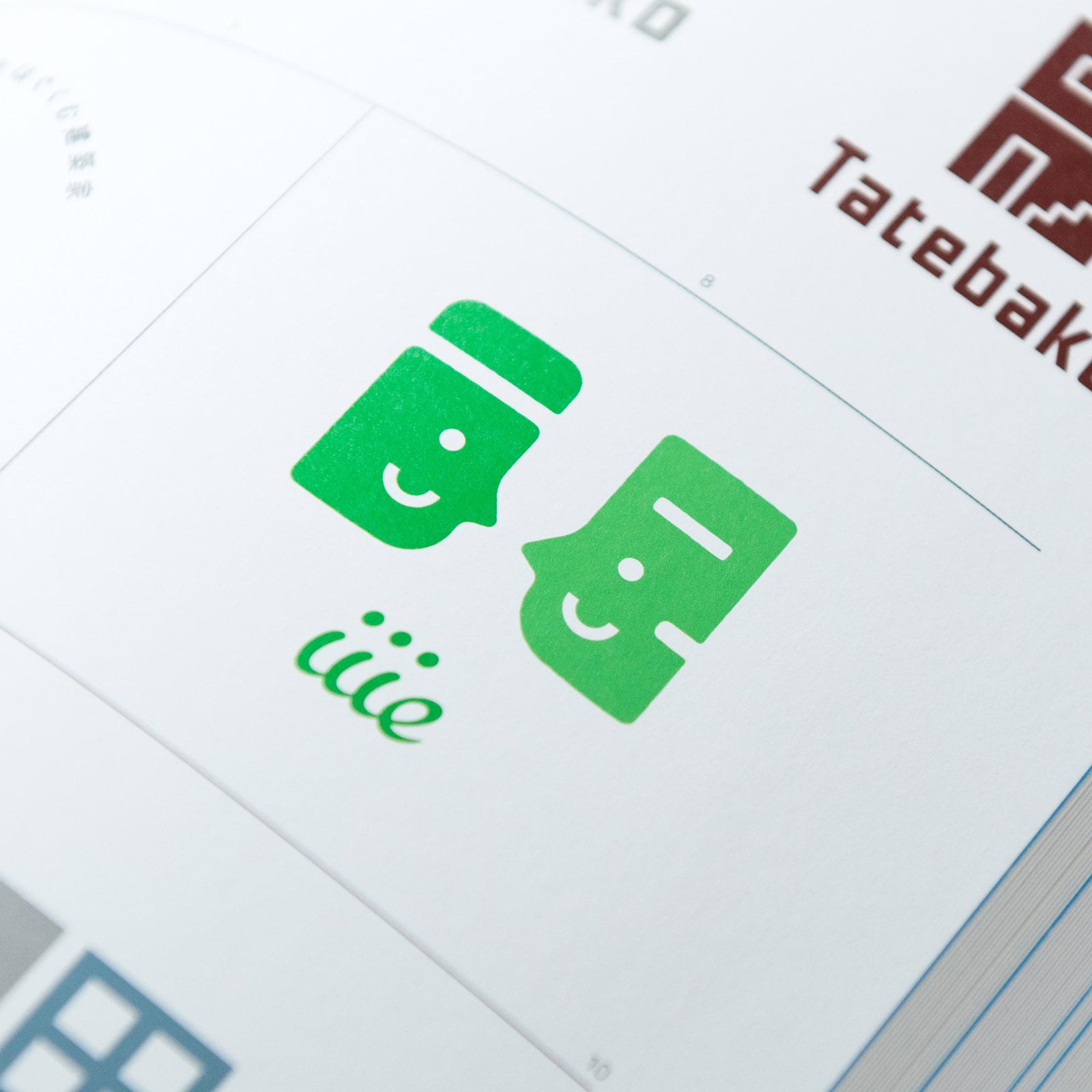 iiie(イイイエ)ロゴマーク/信頼・誠実を大切にする 業種別ロゴのデザイン