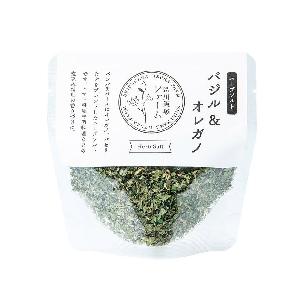 渋川飯塚ファーム-ハーブソルト用ラベル(バジル&オレガノ)