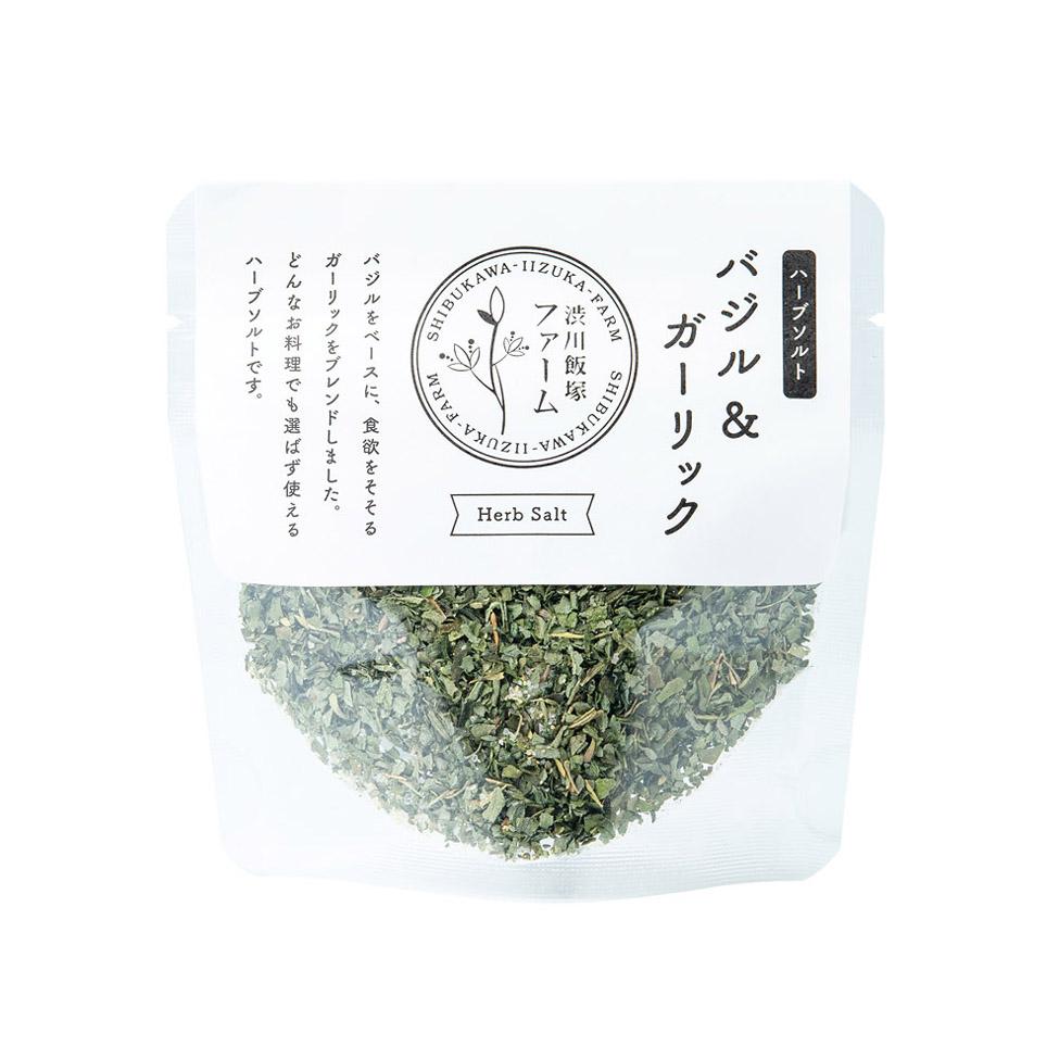 渋川飯塚ファーム-ハーブソルト用ラベル(バジル&ガーリック)