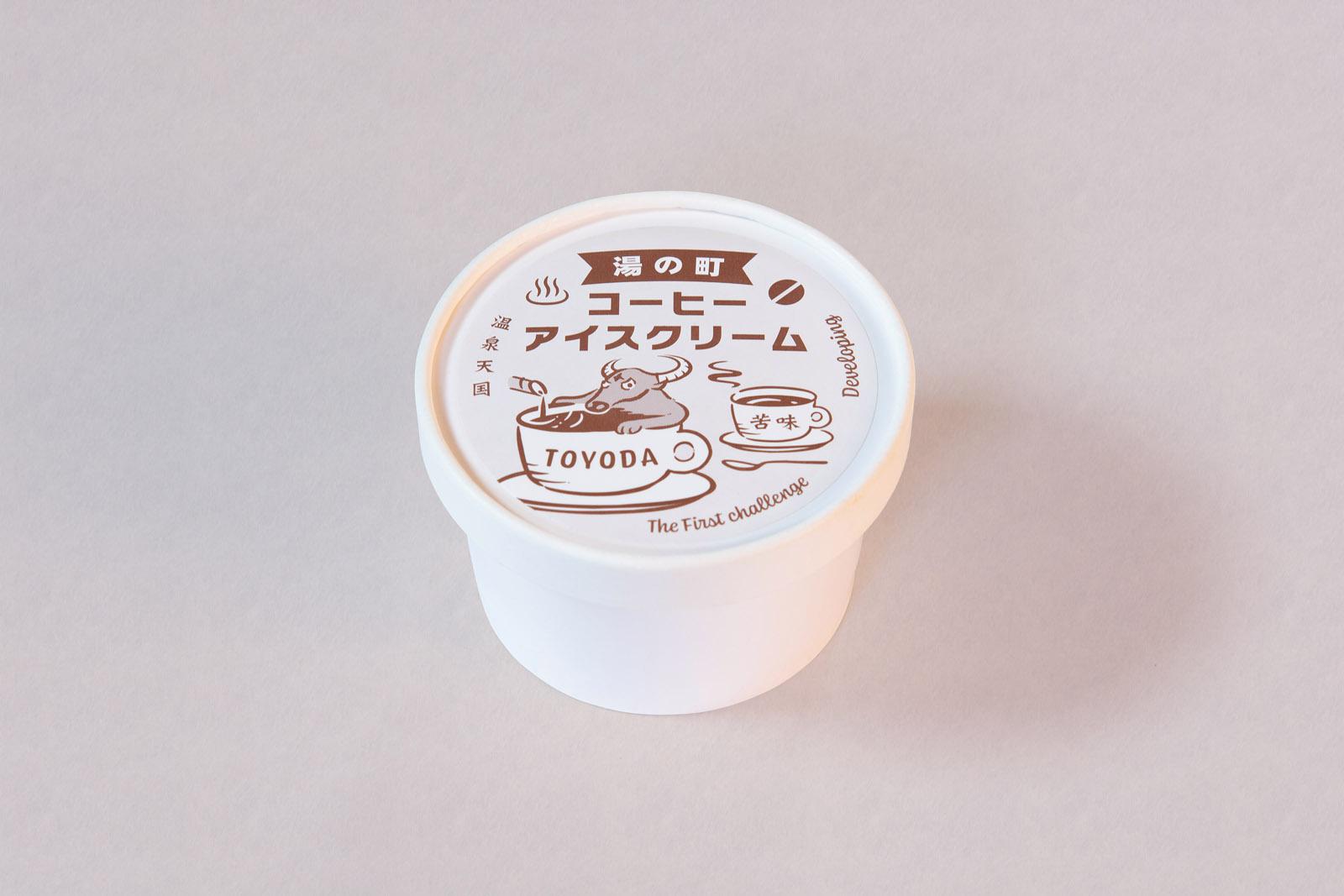 豊田乳業様:湯の町コーヒーアイスクリーム ラベル
